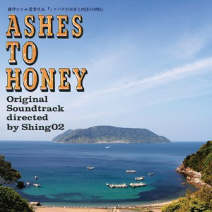 ashes2honey_front